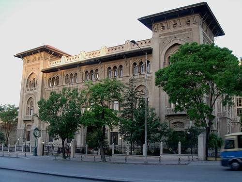 Museum of T.C. Ziraat Bankası