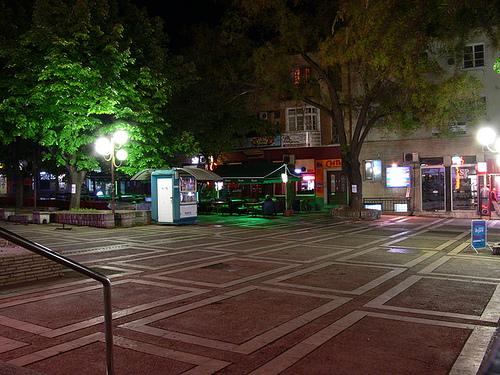 Central Stara Zagora