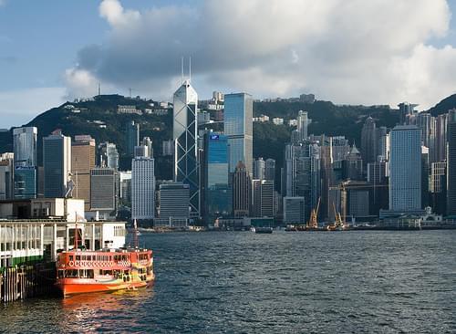 Star Ferry (HONG KONG) III
