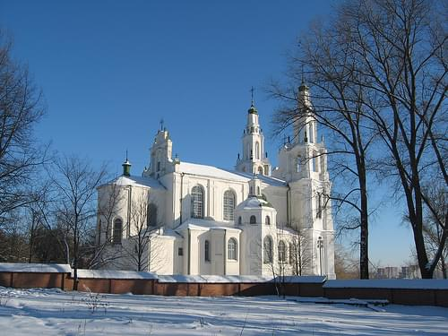 St. Sophia Cathedral, Polotsk