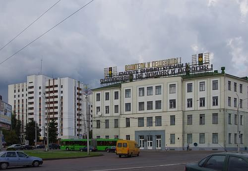 Historic Center, Mogilev