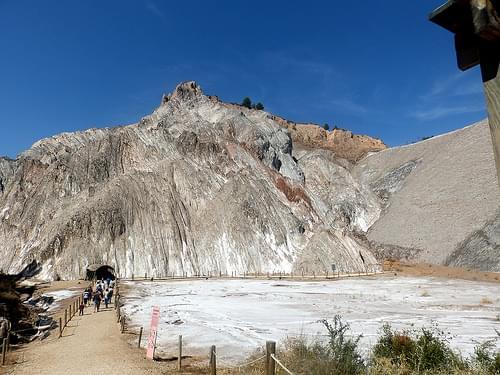 Cardona mines