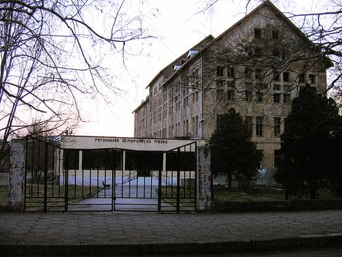 Регионален Исторически Музей, Булевард България, Кюстендил