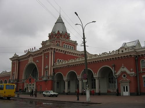 Chernihiv Railroad Station