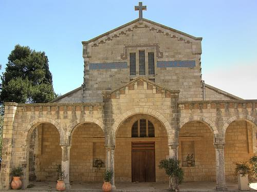 Monastery of Mary,Abu Gosh,Israel