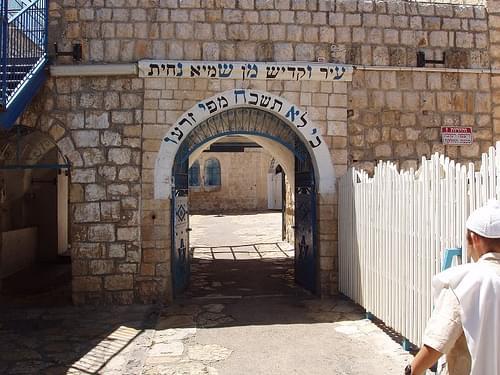 08-30-Israel-- 132