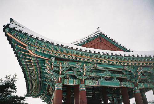 City Hall Pagoda