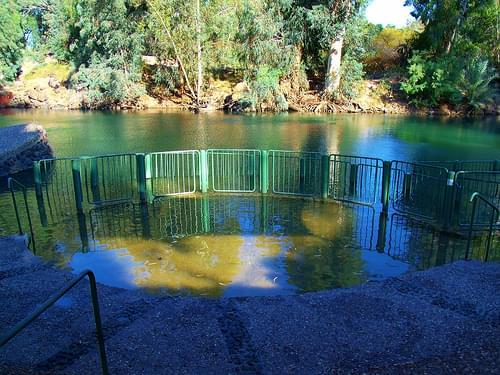 baptismal site at Yardenit...