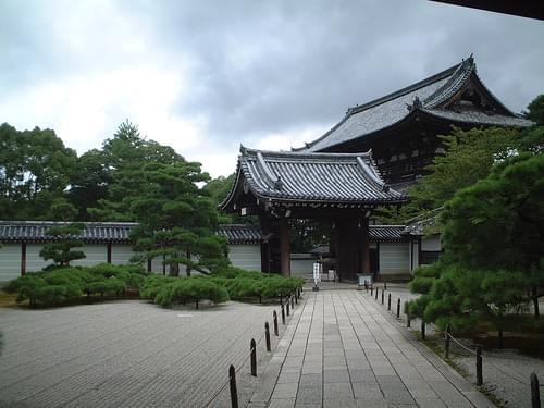 Northwest Kyoto - Ninna-ji