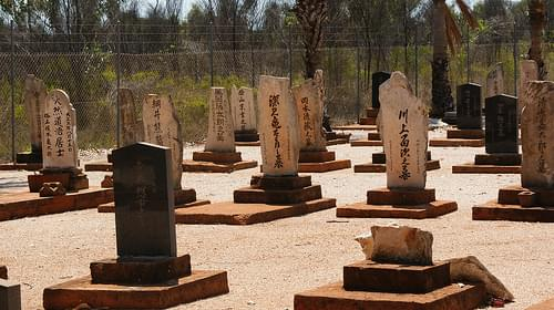 Broome Japanese Cemetery