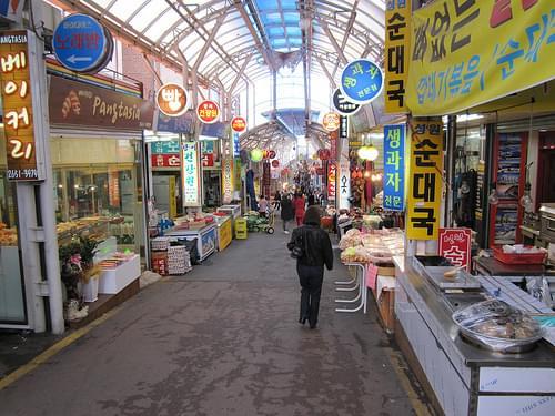 Seoul Korea Market