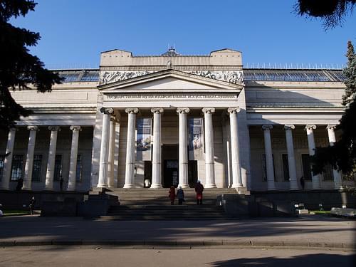 Москва (Moscow) - Pushkin Museum of Fine Arts (Музей изобразительных искусств им. А.С. Пушкина)
