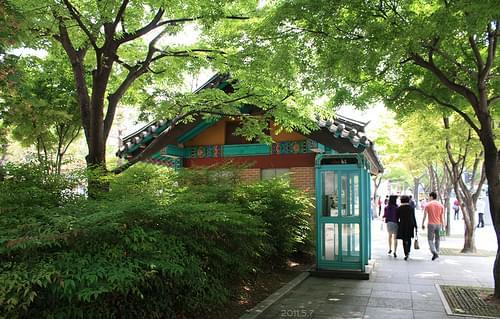 Gukchaebosang Memorial Park, Daegu