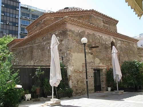 Turkish Baths, Thessaloniki