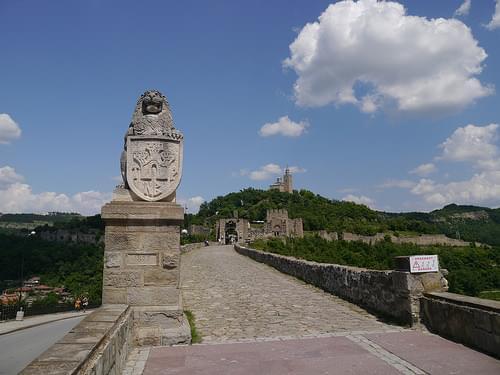 Tsarevets Fortress, Veliko Tarnovo, Bulgaria