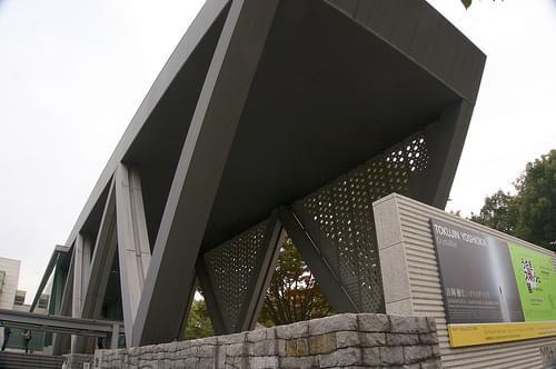 Museum of Contemporary Art, Tokyo