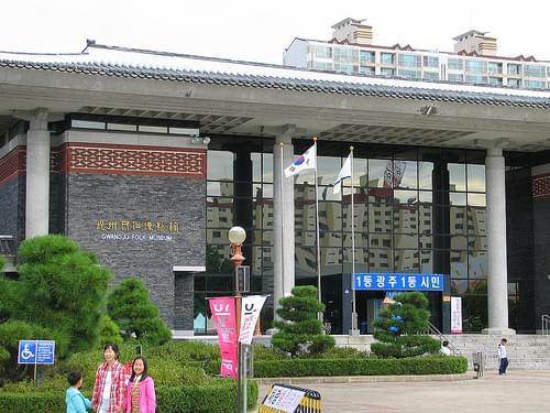 Folk Museum Entrance Gwangju