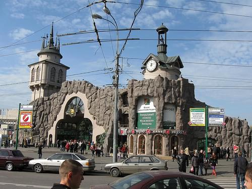 Moscow zoo entrance 1106
