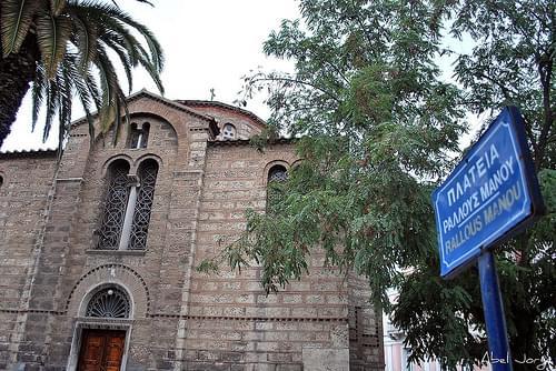 Iglesia/Church