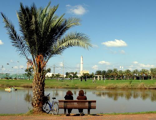 Ha'Yarkon Park