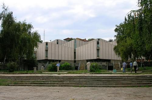 Museum of Macedonia in Skopje