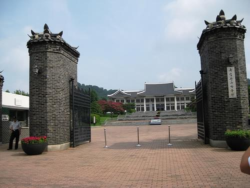 entrance to Gwangju National Museum