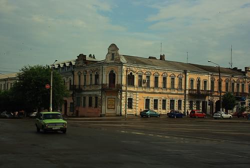 Historic Center, Uman