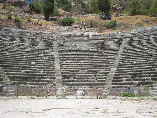 First Ancient Theater, Larisa
