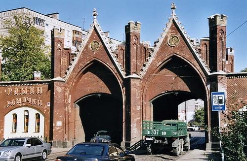 Бранденбургские ворота,Калининград,Kaliningrad  The Brandenburg Gate,2003