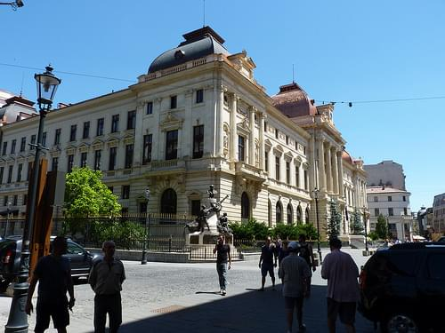 National Bank of Romania Museum, Bucharest