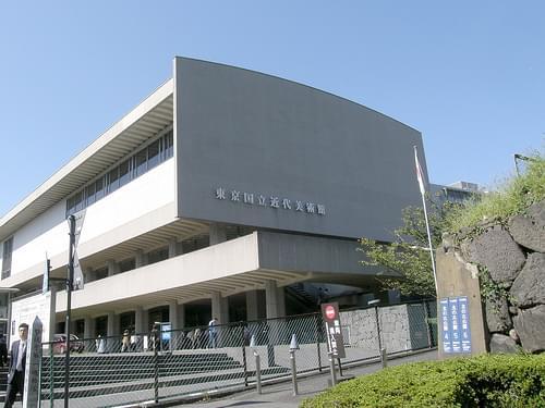 #2259 National Museum of Modern Art, Tokyo