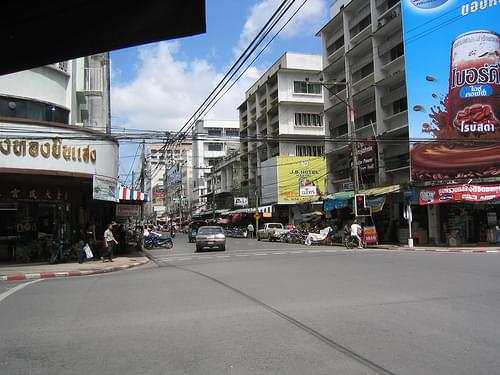 City Center, Hat Yai