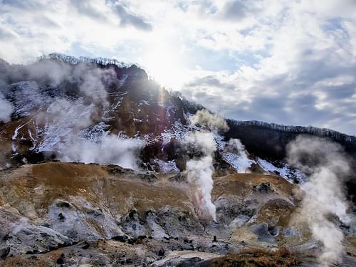 Shikotsu -Toya National Park ● 登別地獄谷