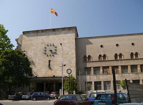 Skopje City Museum (earthquake time)