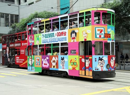Hong Kong Tramways, Ltd