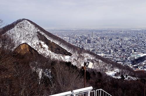 Mount Okura Ski Jump Stadium, Sapporo