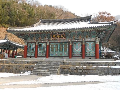 Jeungsimsa