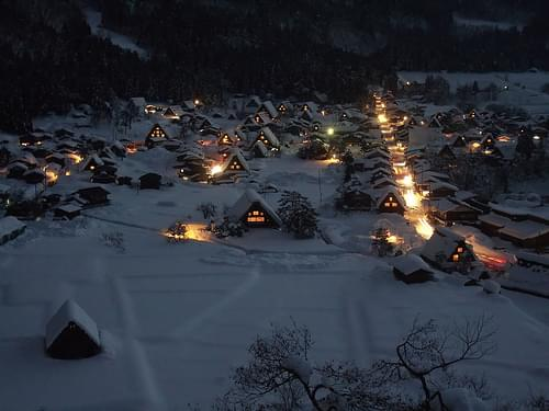 Shirakawago Ogimachi view 060109 #2