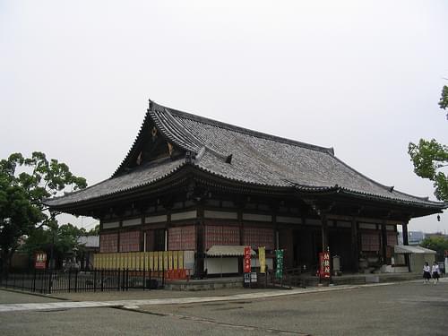 kyoto - to-ji 1
