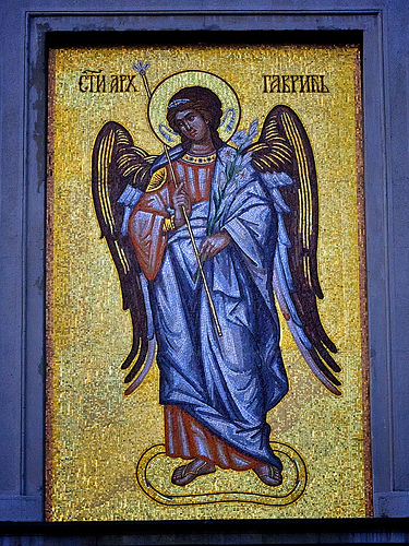Gabriel, Saborna crkva sv. аrhanđela Mihajla