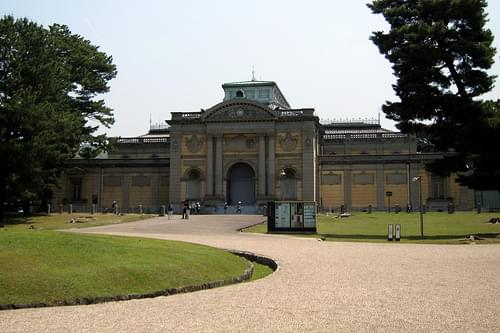 Nara: Nara National Museum