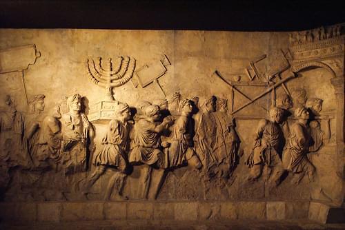 Tel Aviv: Diaspora Museum