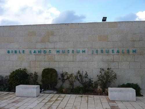 Bible Lands Museum- Jerusalem