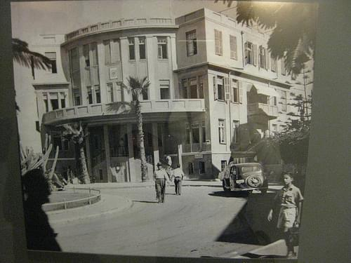 Old Photo of Beit HaIr, Tel Aviv