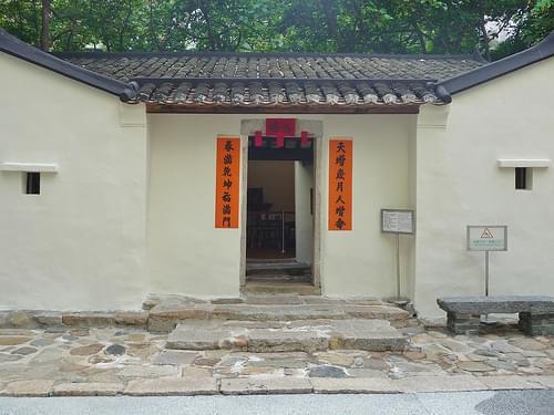 Sam Tung Uk Museum, restored Hakka dwelling, Tsuen Wan, Hong Kong