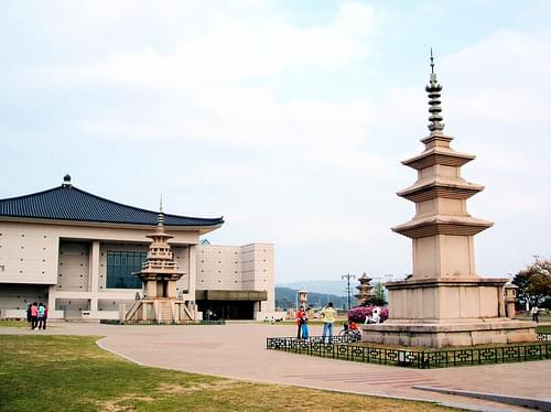 The Gyeongju National Museum