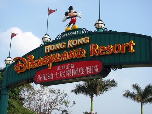Hong Kong Disneyland 283