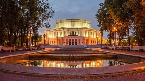 National Opera and Ballet of Belarus, Minsk