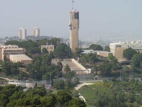 Israel, Hebrew University of Jerusalem