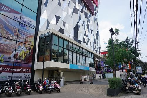 Landmark Plaza, Udon Thani, Thailand